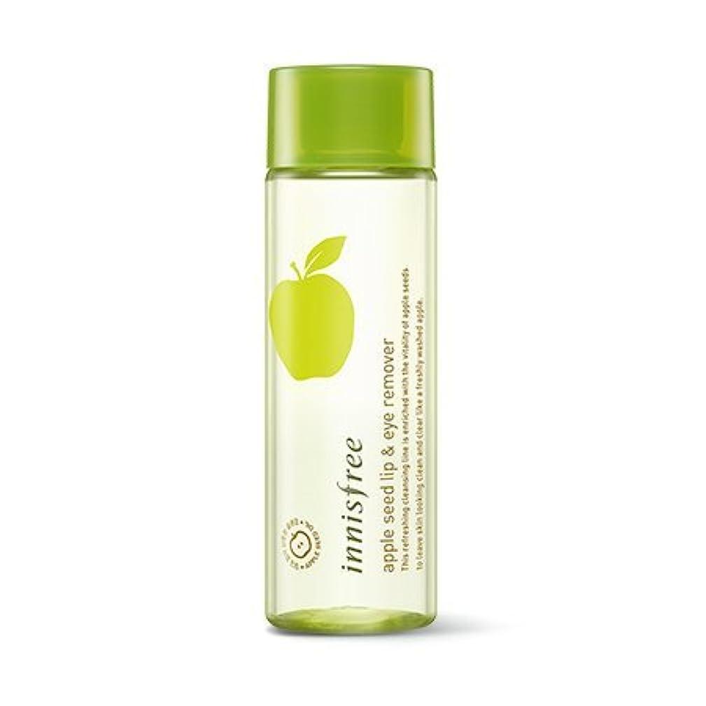 ホーン行き当たりばったり登録[New] innisfree Apple Seed Lip & Eye Remover 100ml/イニスフリー アップル シード リップ&アイ リムーバー 100ml