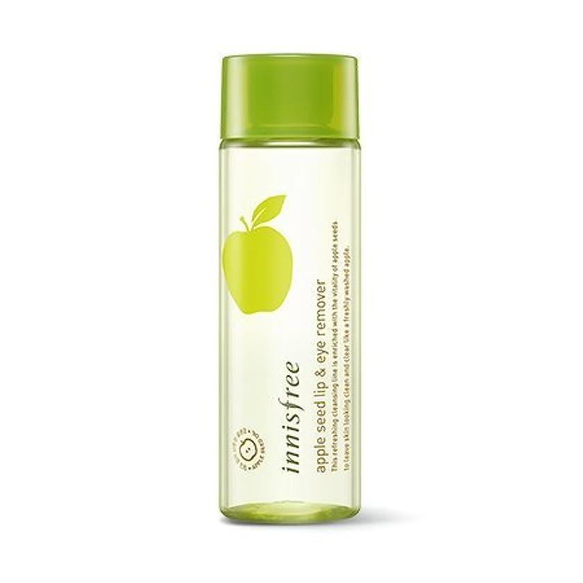 アルコールソブリケット鉄道[New] innisfree Apple Seed Lip & Eye Remover 100ml/イニスフリー アップル シード リップ&アイ リムーバー 100ml