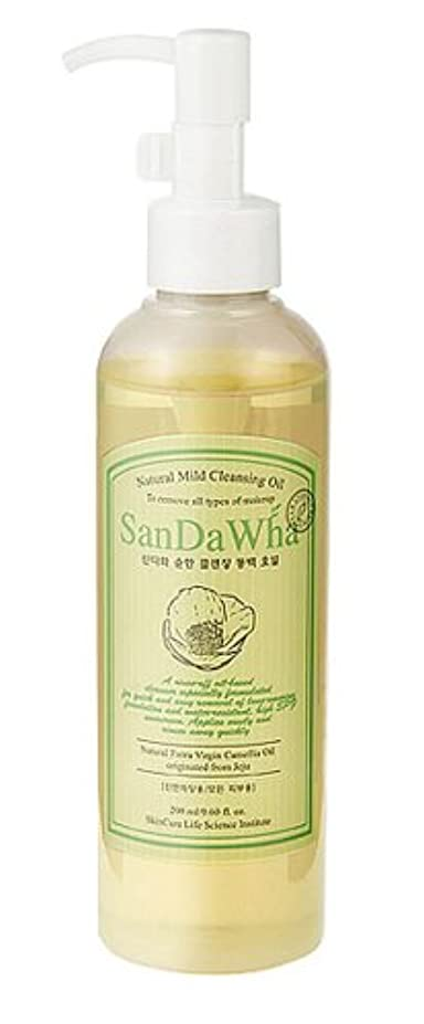 どちらも縫い目危険なSanDaWha Natural Mild Cleansing Oil(200ml)