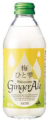 梅ひと雫 Wakayama GingerAle 250ml×24本 [0121]