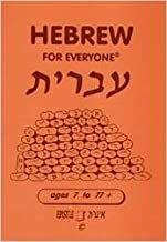 Hebrew for Everyone Ages 7-77