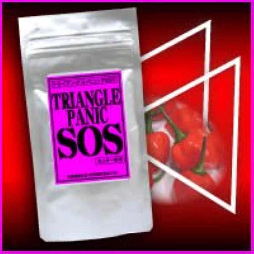 ベースファイアル効能あるパニックSOS シリーズ (トライアングル)