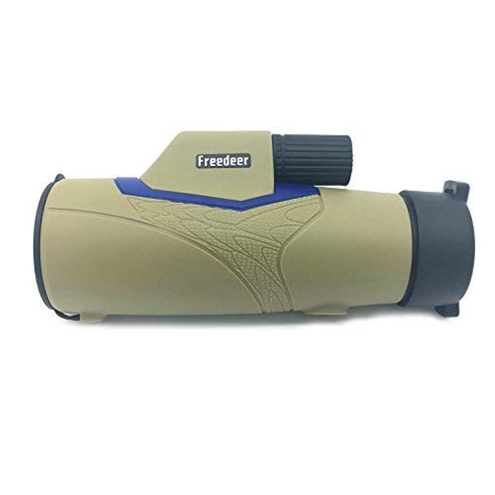 無視できる椅子スマイルSilfrae 10X42 Compact Binoculars Telescope Monocular for Travelling, Hiking, Camping, Bird Watching [並行輸入品]