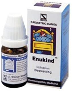 3 Pack of Enukind for bedwetting in kids - Schwabe Homeopathy