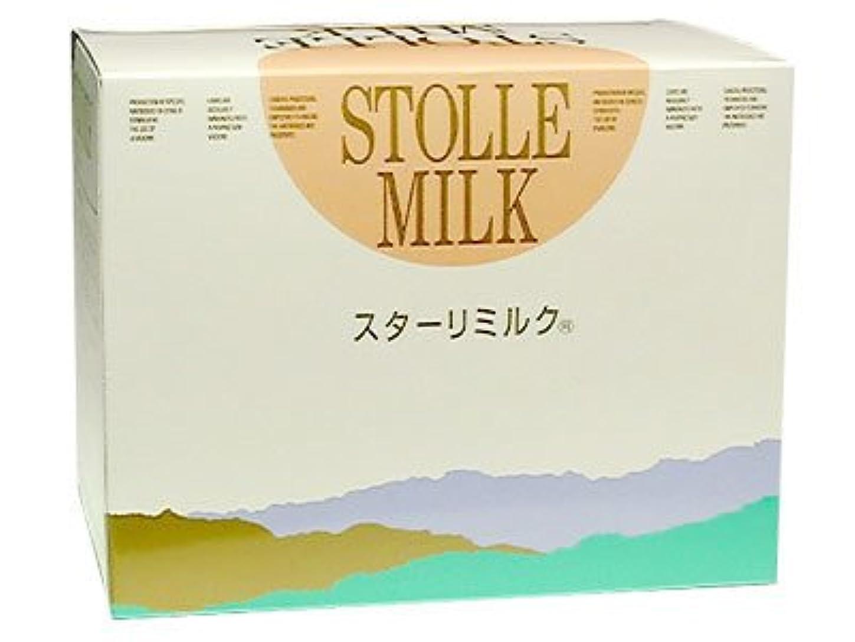 差別内向き生理スターリミルク