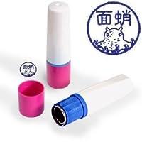 【動物認印】タコ ミトメ1・メンダコ ホルダー:ピンク/カラーインク: 青