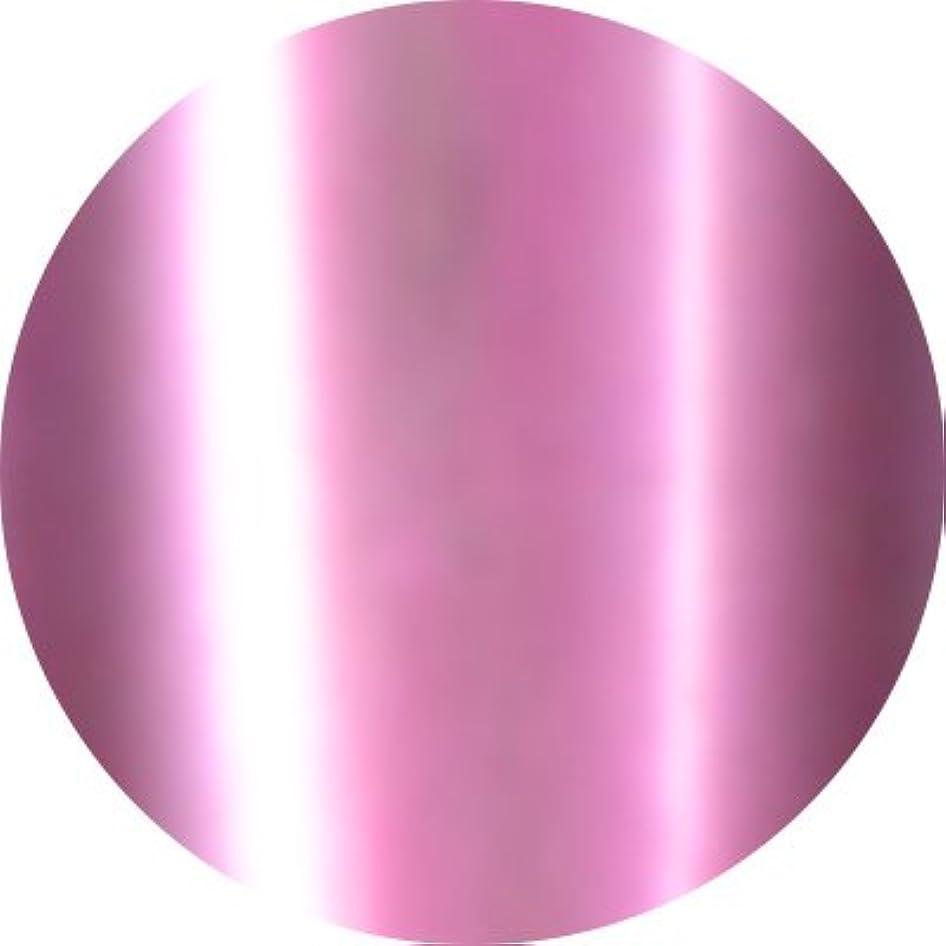 ちなみに初期の驚かすJewelry jel(ジュエリージェル) カラージェル 5ml<BR>ピッカピカメタリック MKピンク