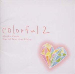Mariko Kouda Special Selection Album(COLORFUL 2)