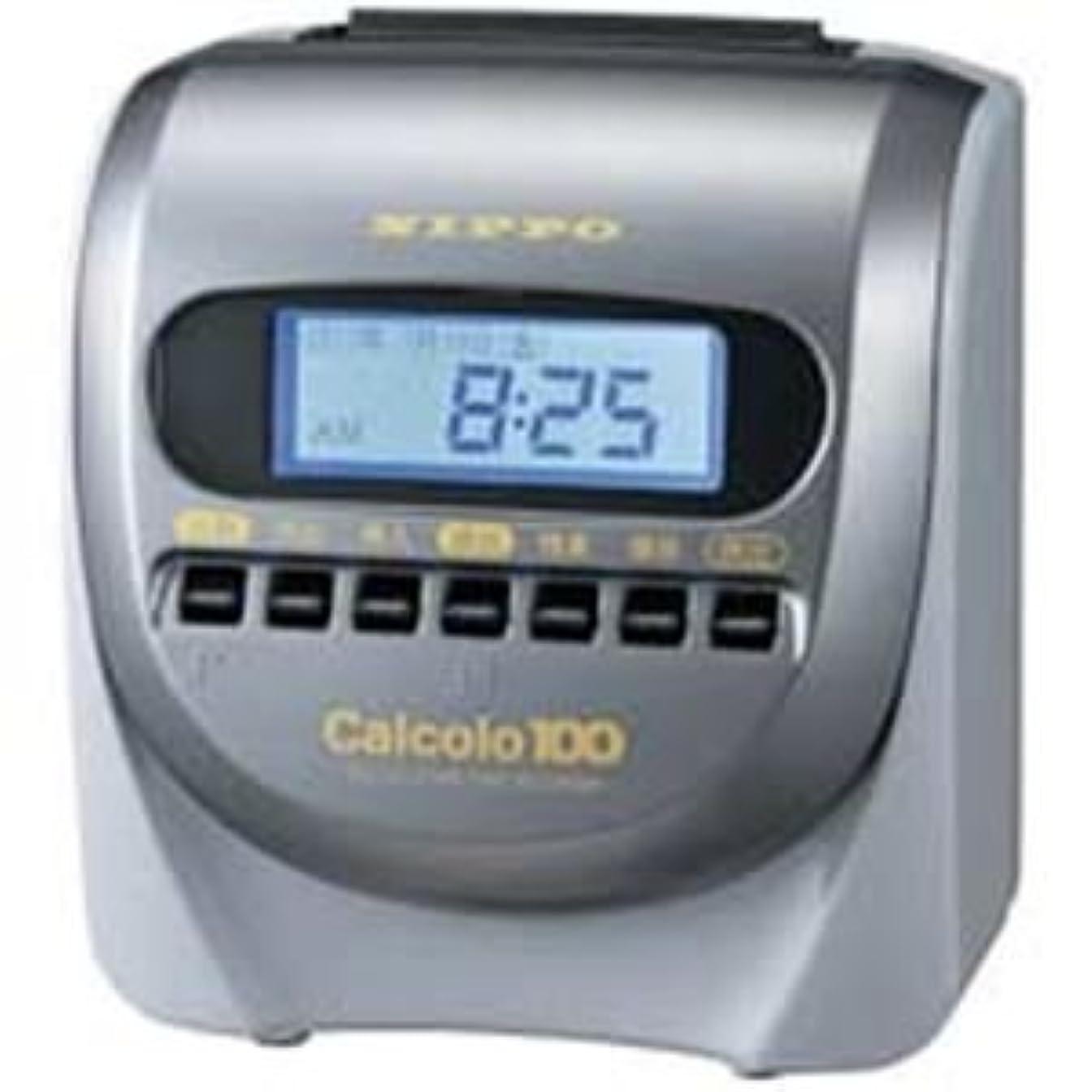 サロンマチュピチュプロテスタントニッポー タイムレコーダー カルコロ100