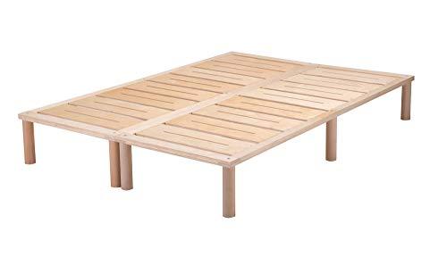 Gigapur G1 26974 Bett | Bettgestell mit Lattenrost | belastbar bis 195 Kg je Element | Holzbett 140 x 200 cm best. aus: 2 x 70 x 200cm