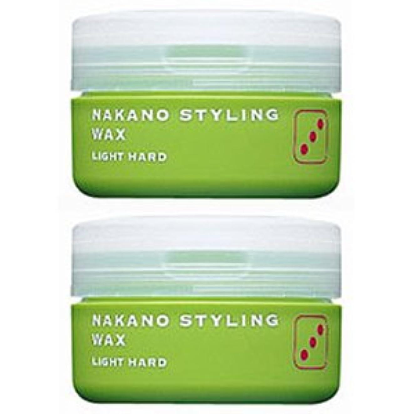 リーガン手順閉塞【X2個セット】 ナカノ スタイリング ワックス 3 ライトハード 90g
