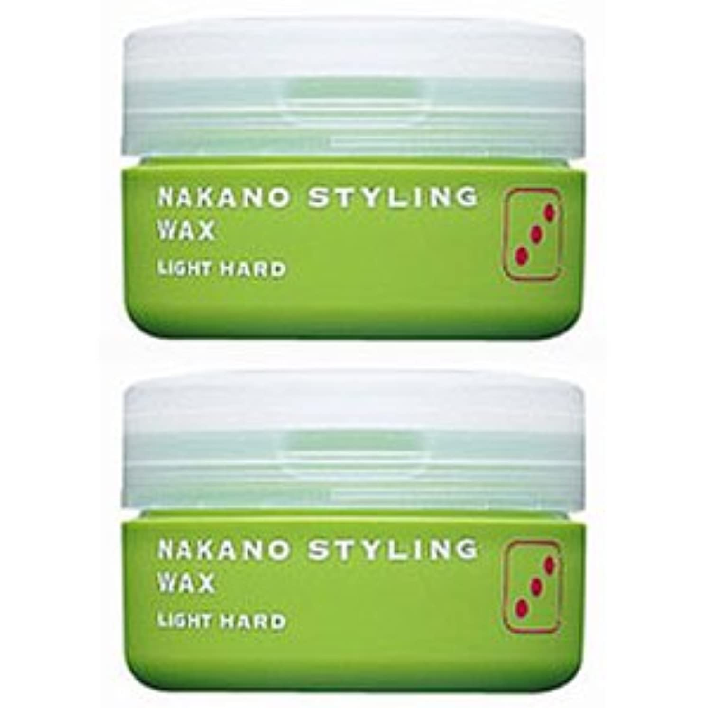 残基脆い額【X2個セット】 ナカノ スタイリング ワックス 3 ライトハード 90g