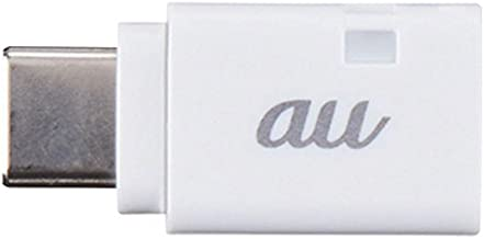 au [ micro USB → USB-C ] 2.0 変換アダプタ 充電 ホワイト 0601PHA