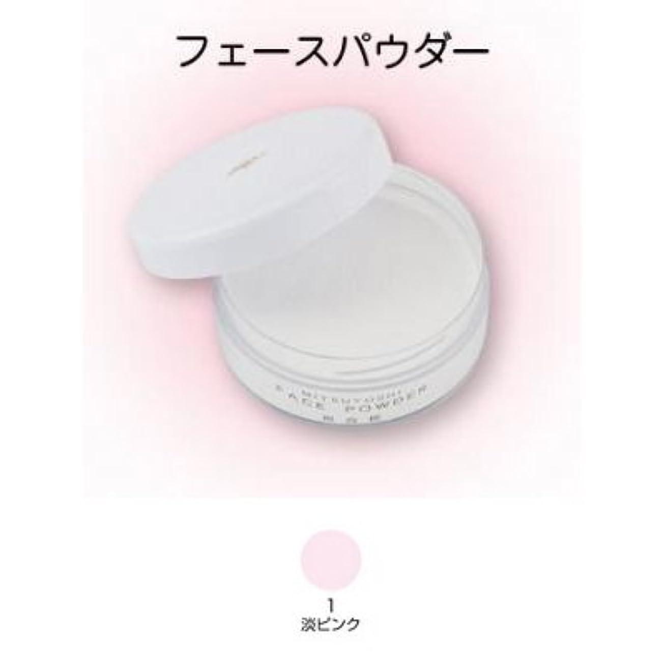 オーバーランアソシエイト化粧粉白粉 (こなおしろい) 50g 1淡ピンク 【三善】