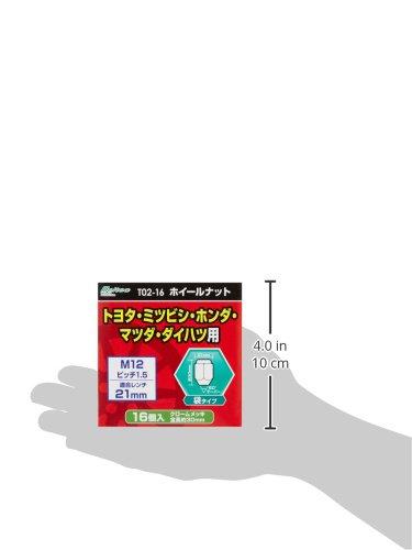 メルテックホイールナット(トヨタ・ミツビシ・ホンダ・マツダ・ダイハツ用)袋タイプ16個入り適合レンチ21mm/1.5ピッチMeltecT02-16
