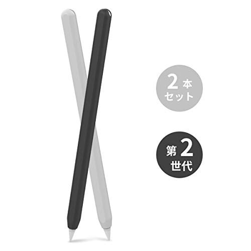 AhaStyle 超薄型 Apple Pencil シリコン保護ケース(二本セット) Apple Pencil 第二世代のみ( Apple iPad Pro 11 と12.9インチ)に適用する。 (黒,白)
