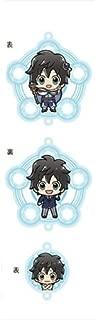 Maho X Boy X Days!!!!! Yuki Ureki Embarrassing Mini Charm With Omoteura Acrylic Keychain