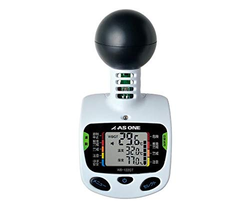 アズワン 黒球型 携帯 熱中症計 WB-122GT 屋外屋内 測定可 アラーム機能付 コンパクト 携帯に便利 キーロック機能付
