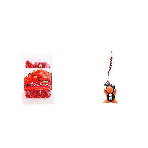 [2点セット] 収穫の朝 さくらんぼグラッセ ラム酒風味(180g)・さるぼぼ根付【オレンジ】 / ストラップ 縁結び・魔除け //