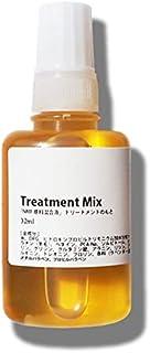 トリートメントの素「髪のNMF原料混合液」・32ml