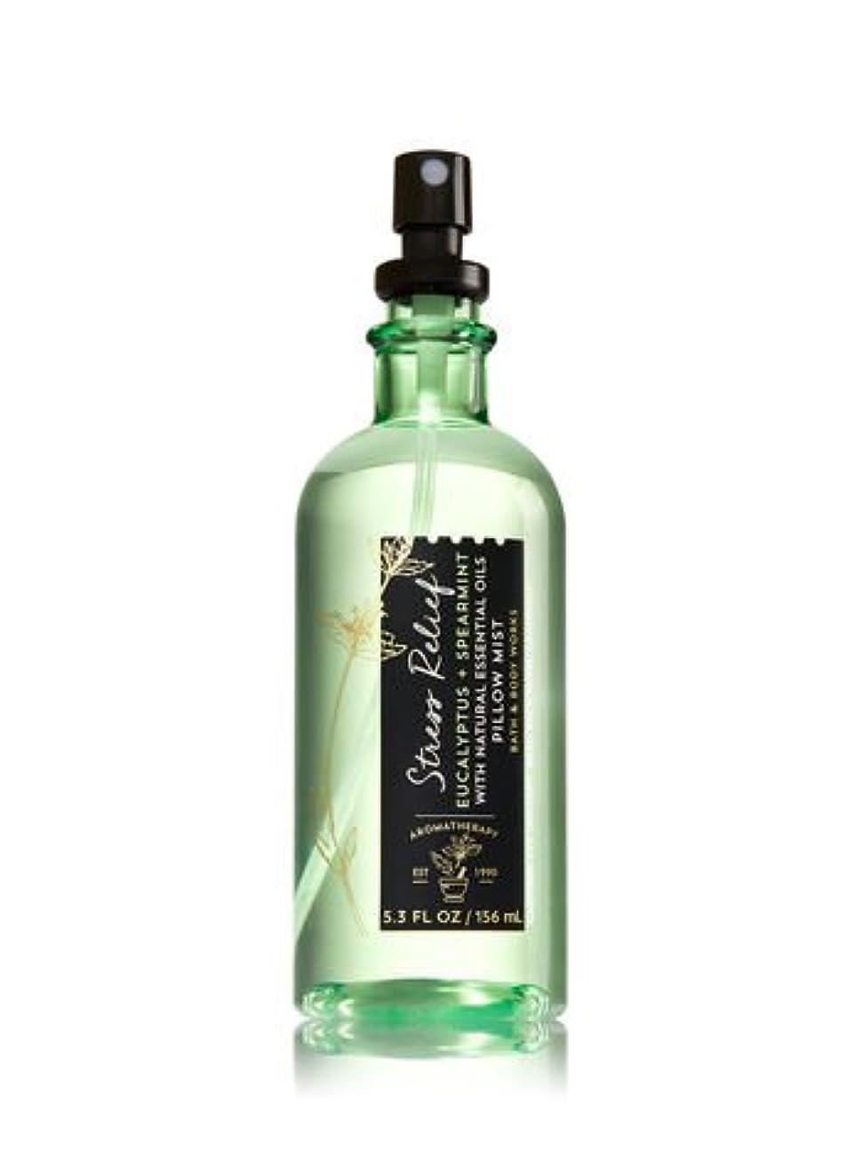 エスニックパトロール群れ【Bath&Body Works/バス&ボディワークス】 ピローミスト アロマセラピー ストレスリリーフ ユーカリスペアミント Aromatherapy Pillow Mist Stress Relief Eucalyptus Spearmint 5.3 fl oz / 156 mL [並行輸入品]