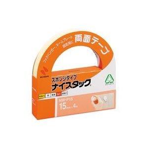 (業務用10セット) ニチバン 両面テープ ナイスタック 【スポンジタイプ/幅15mm長さ4m】 NW-P15 〈簡易梱包