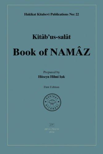 Kitab us-Salat: Book of Namaz