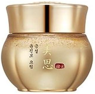 [2017 NEW] MISSHA Gumsul YunJinbo Cream ミシャ 美思 金雪(クムソル) ユンジンボクリーム [並行輸入品]