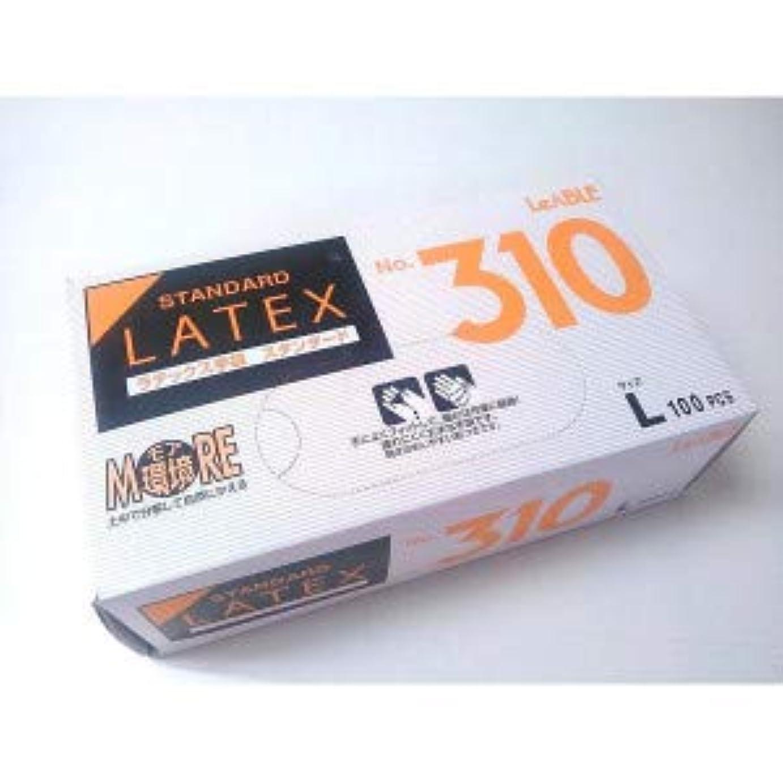 敏感な誤解マキシムNo.310 ラテックススタンダード 粉付 (L) 白 100枚入20個