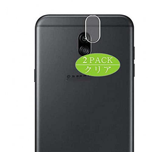 VacFun 2 Piezas Película Protectora, compatible con Samsung Galaxy J7 Plus, Protector de Lente de Cámara Trasera (Not Protector de Pantalla Funda Carcasa)