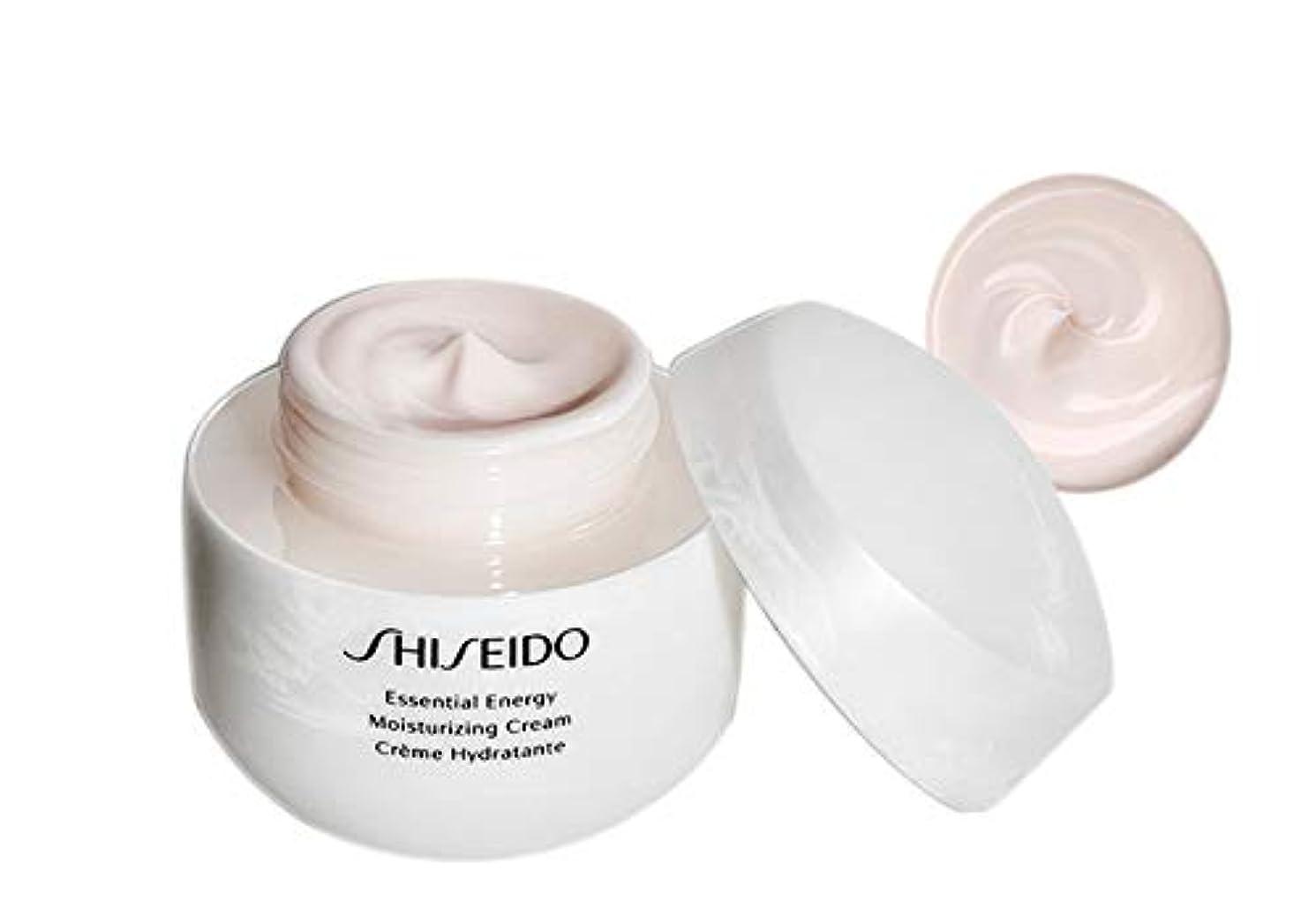 リーズ蛾曲がった資生堂 Essential Energy Moisturizing Cream 50ml/1.7oz並行輸入品