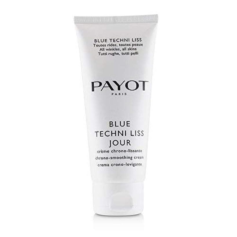 遠洋の核ロック解除パイヨ Blue Techni Liss Jour Chrono-Smoothing Cream (Salon Size) 100ml/3.3oz並行輸入品