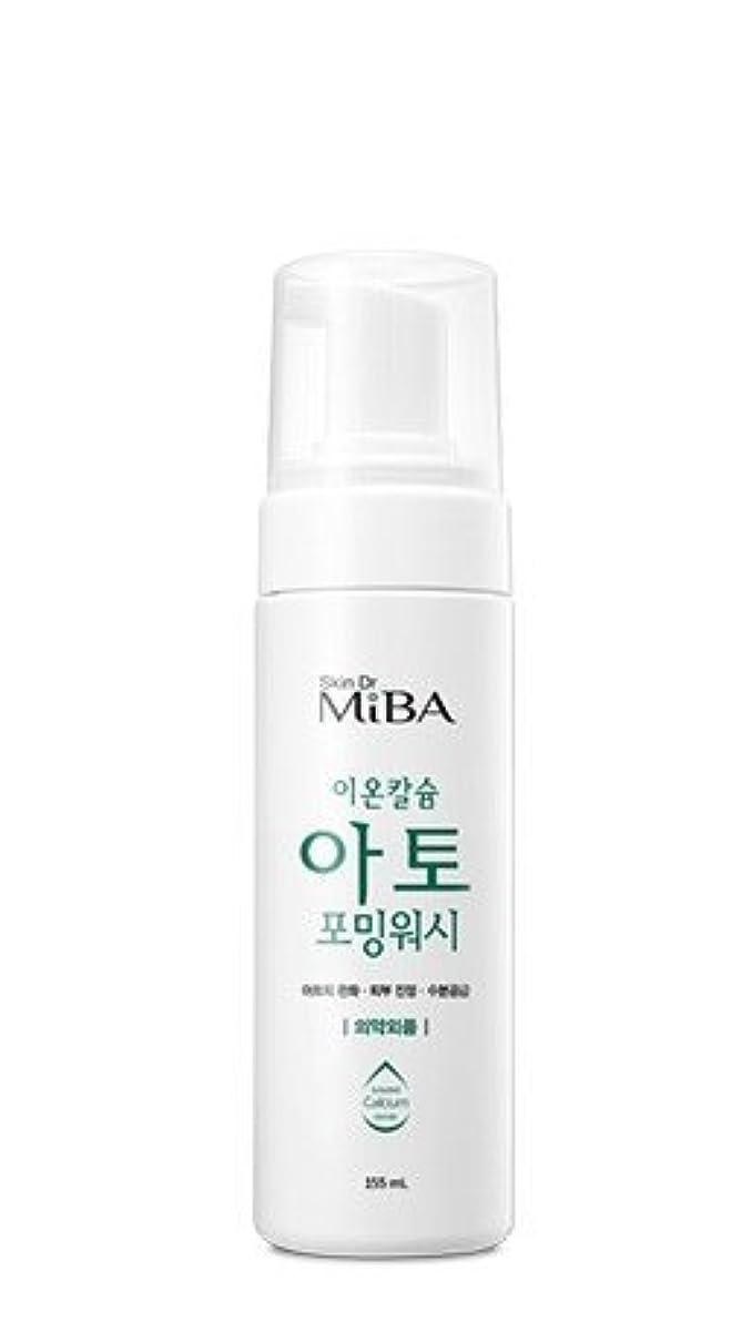金曜日役職宿ミネラルバイオ(MINERALBIO/Mineral Bio/MIBA) イオンカルシウム アト フォーミング ウォッシュ [並行輸入品]