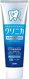 ライオン クリニカ アドバンテージ クールミント タテ型 130g 清涼感ある「クールミント」の香味(虫歯予防用歯磨き)×60点セット (4903301205678)