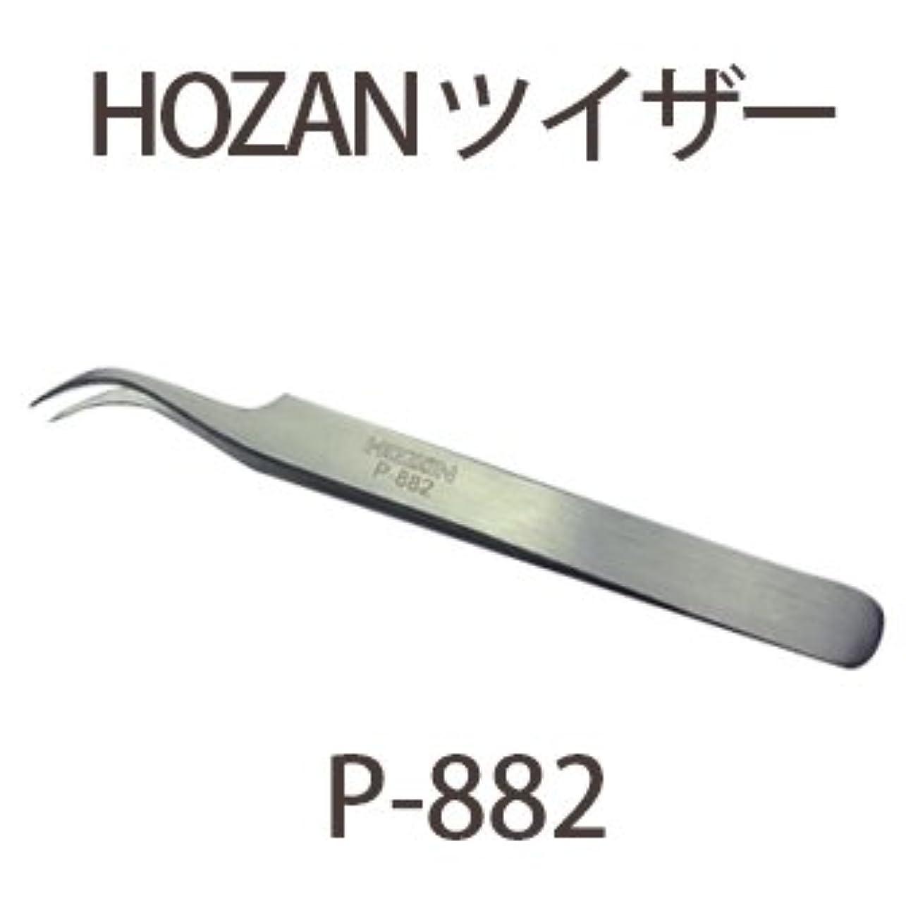 パリティビュッフェポケットツイザー まつ毛エクステ用 (P-882 鷲口カーブ)