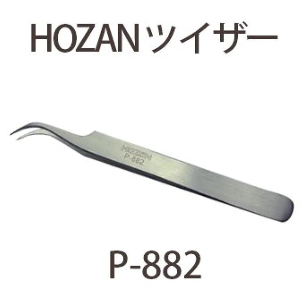 シャツゲートウェイインフラツイザー まつ毛エクステ用 (P-882 鷲口カーブ)