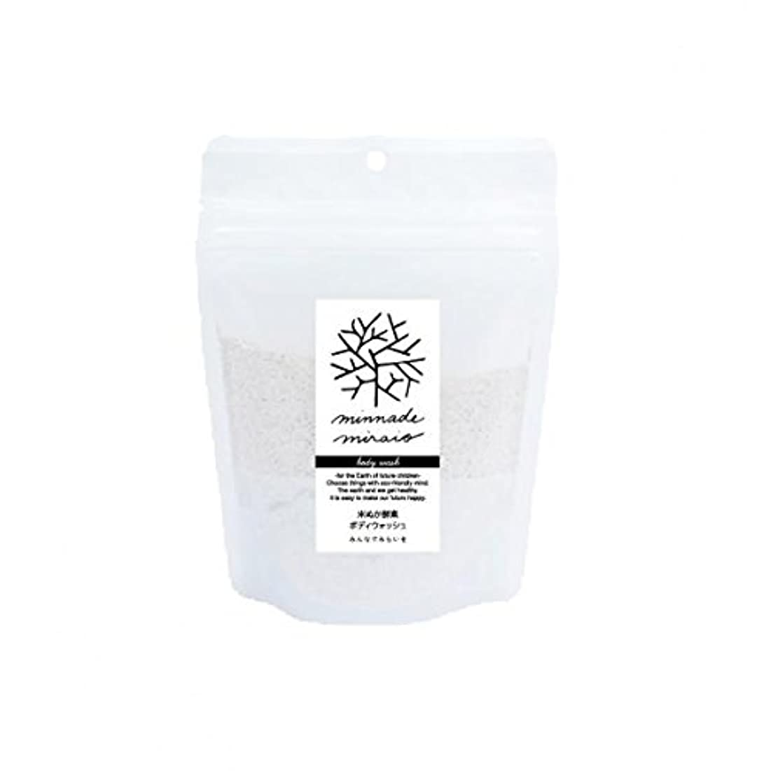 金曜日吸収ドキドキみんなでみらいを 100%無添加 米ぬか酵素ボディウォッシュ 詰替用 130g×3袋