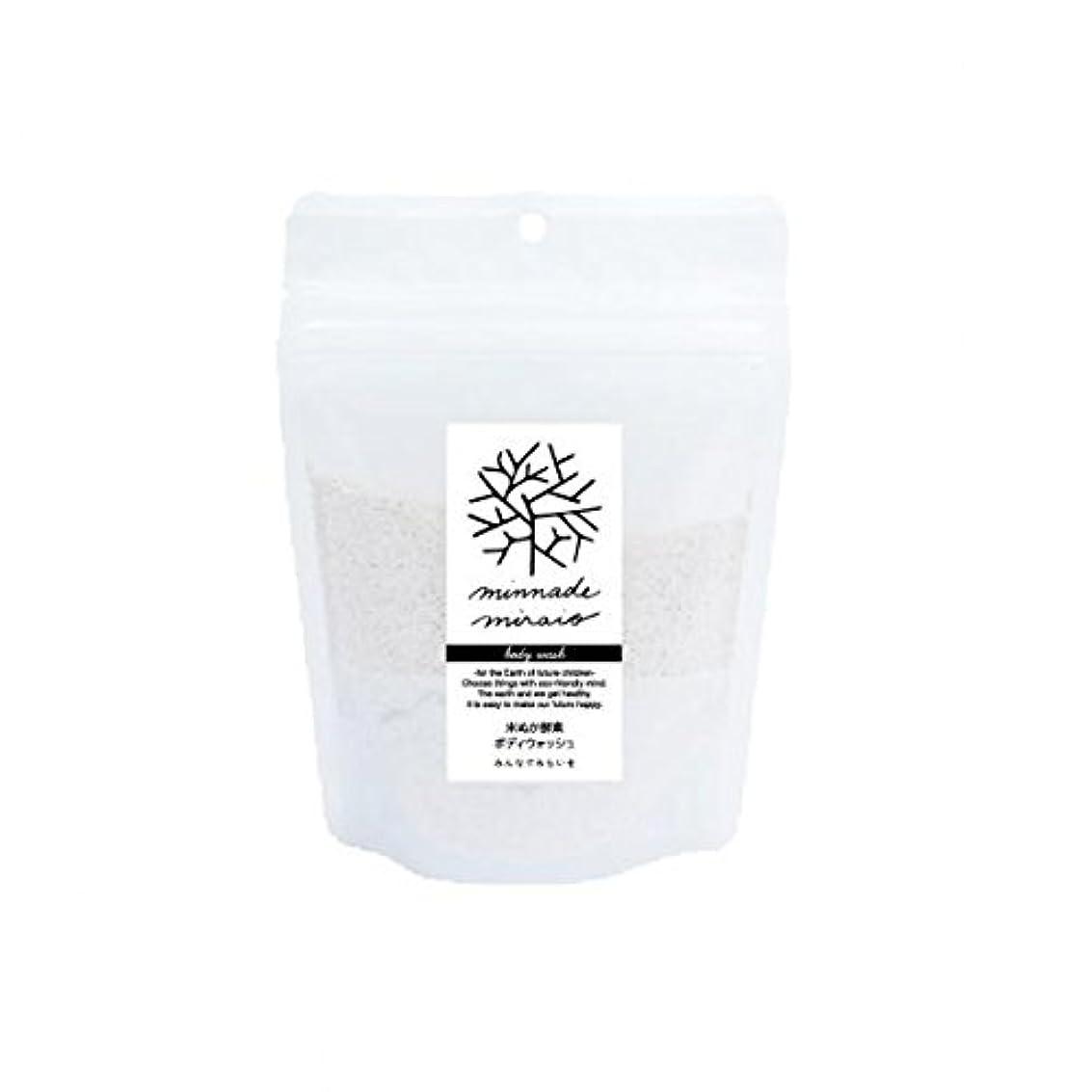 派生するドナウ川絞るみんなでみらいを 100%無添加 米ぬか酵素ボディウォッシュ 詰替用 130g×3袋