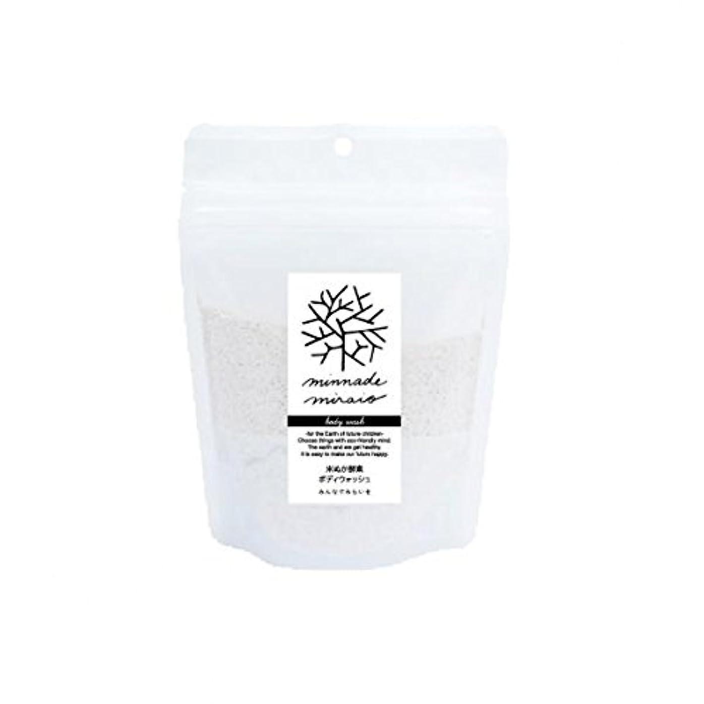 ラッカス歩く市区町村みんなでみらいを 100%無添加 米ぬか酵素ボディウォッシュ 詰替用 130g×3袋