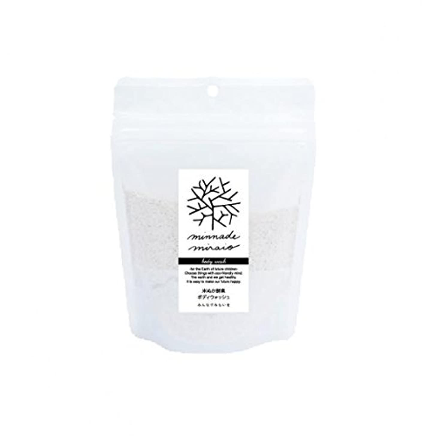 畝間ひどい失みんなでみらいを 100%無添加 米ぬか酵素ボディウォッシュ 詰替用 130g×3袋