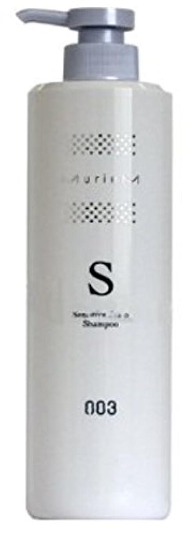 食器棚革命効率ナンバースリー ミュリアム 薬用スカルプシャンプーS 660ml