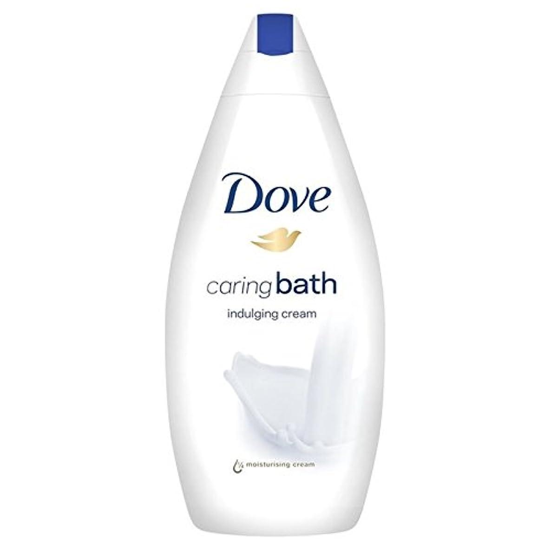 積極的に機関車アスペクト思いやりのバス500ミリリットルをふける鳩 x4 - Dove Indulging Caring Bath 500ml (Pack of 4) [並行輸入品]