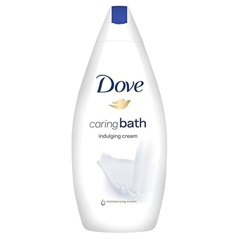 Dove Indulging Caring Bath 500ml - 思いやりのバス500ミリリットルをふける鳩 [並行輸入品]