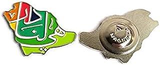 Saudi 91 national day brooch