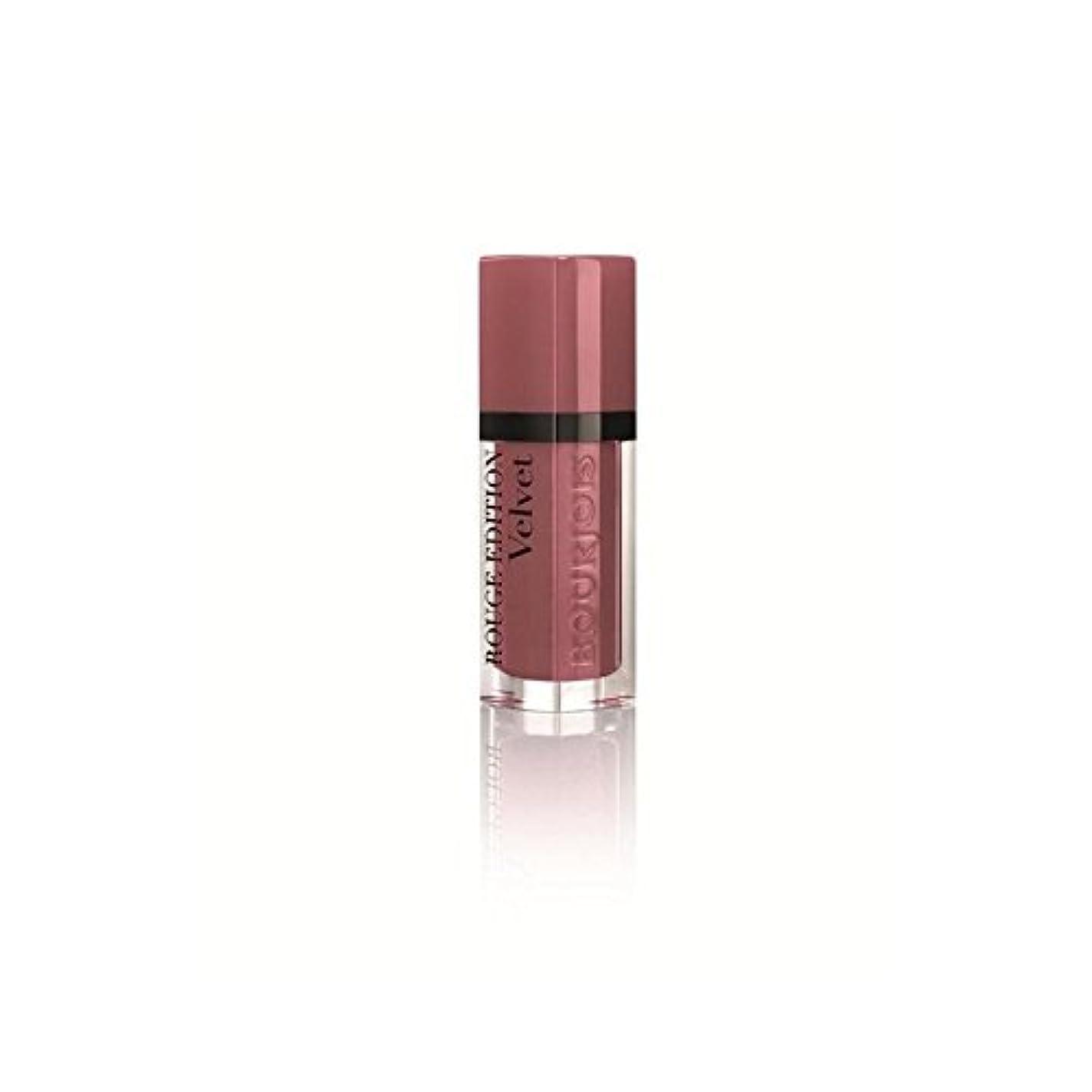 銛パターン下手ルージュ口紅、ベルベットヌード-Ist T07の6ミリリットル (Bourjois) (x 2) - Bourjois Rouge Lipstick, Velvet Nude-ist T07 6ml (Pack of 2) [並行輸入品]