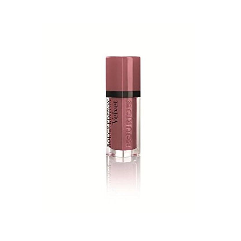 ラオス人過敏な注入ルージュ口紅、ベルベットヌード-Ist T07の6ミリリットル (Bourjois) (x 2) - Bourjois Rouge Lipstick, Velvet Nude-ist T07 6ml (Pack of 2) [並行輸入品]