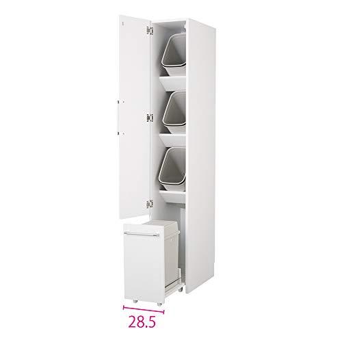 組立不要キッチン分別タワーダストボックス幅28.5cmスリム4分別ゴミ箱タイプ753619(サイズはありませんア:ホワイト)