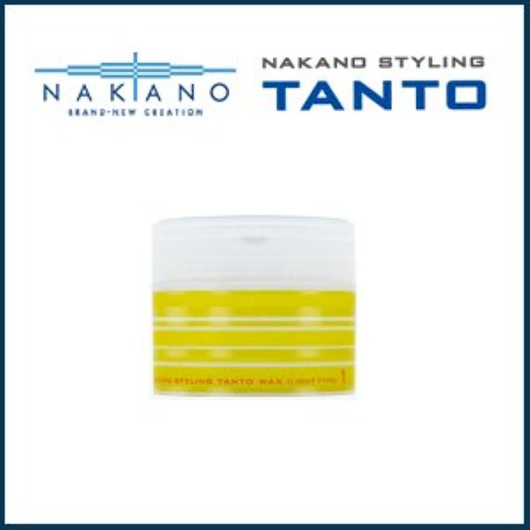 混合名門怠惰【X2個セット】 ナカノ タント Nワックス 1 ライトタイプ 90g 容器入り