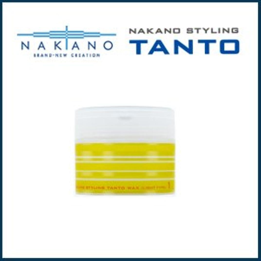 近所の横に届ける【X2個セット】 ナカノ タント Nワックス 1 ライトタイプ 90g 容器入り
