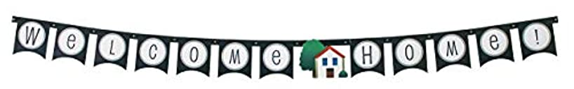 Welcome Home Banner with Emoji, 8-foot Letter Banner, Home Decoration, Family Party Supplies, by Havercamp